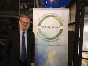 Philip Marcus at the Get Help Israel Jerusalem Seminar